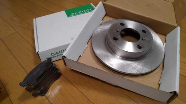 Brake Disk Kit For Toyota Yaris Carigo