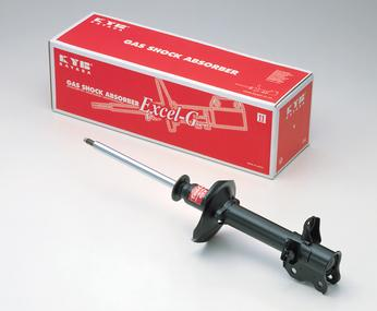 Front Shock Absorber Set For Kia Cerato 2010 Kyb